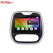 Kirinavi WC-RC 9011 Android 7.1 dvd-плеер автомобиля для Renault Captur Clio 2011 + навигации сенсорный экран Mp3/Mp4 плеер WIFI BT