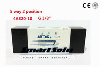 Wholesale Airtac 5 Way 2 Position 3 8 BSP Double Air Piloted Pneumatic Air Control Solenoid