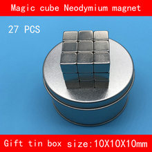 27PCS Cube 10MM magic cube n35 with tin box Neodymium Magnet for gift industrial diy 5mm 216pcs buliding educational cube blocks anxiety stress toys gift new year magnet with metal box disc magnet