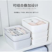 цена на Home furnishings finishing creative compartment underwear storage box exported to Japan desktop upscale square finishing box