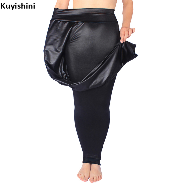Faux leather stretch pants