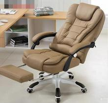 Can lie office chair USB massage foot leather chair