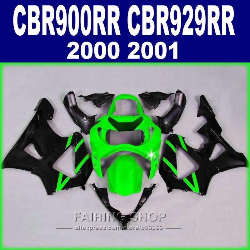 Зеленый Обтекатели для Honda CBR900RR CBR 929RR 2000 2001/00 01 Aftermarket обтекателя Kit (100% костюм) C79