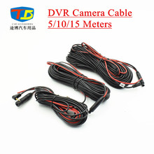 Car DVR Cable,5M/10M/15M 4 PIN Wire Cable,Professional Extend Cable for DVR Rear View Camera