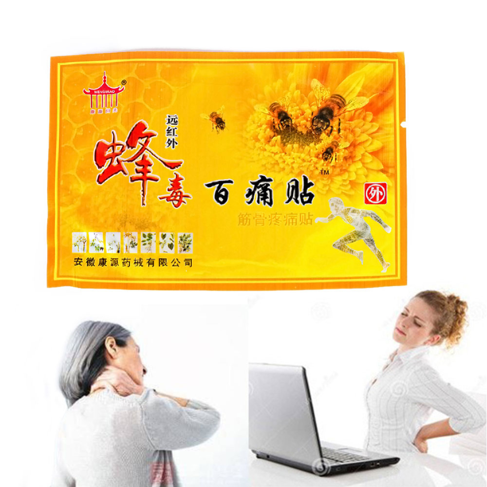 50 Bags/Lot 2016 Aching Pain Relief Herbal plasters Fatigue Muscle Relieving Patches Knee Injury Arthritis Health Care Product