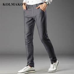 Колмаков Для мужчин брюки 2019 Новый Для мужчин длинные штаны в клетку Британский Стиль Брюки Homme Лидер продаж Осень Прямые мужские брюки