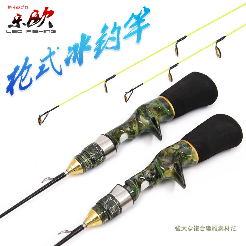 Ice fishing rod soft hand rod holder pole pesca automatic for Fishing rod accessories