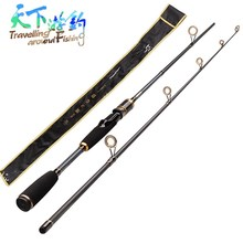 цена на 2.4M Spinning Fishing Rod M Power 2 Sections Lure Rod for Saltwater/Freshwater Lure Weight 7-25g Carp Fishing Pole Vara De Pesca