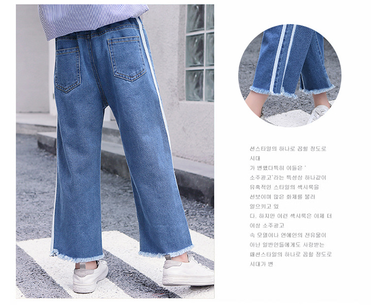 Girls 4-12 Years Spring Autumn Jeans Denim Loose Pants Casual Fashion Raw Edges Side Double Stripes Elastic Waist Jeans Trousers 13