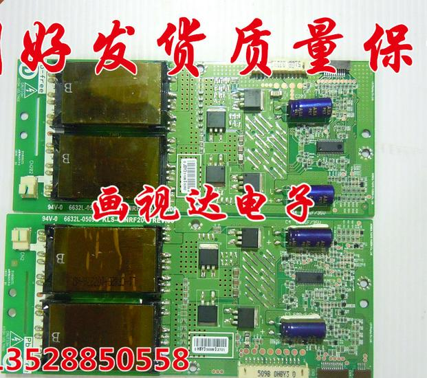 inventor HIGH VOLTAGE BOARD 6632l-0509b 6632l-0510b printer ld420wub-sca1  T-CON connect board