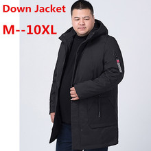 10XL 8XL 6XL 5XL 2017 New X-Long Winter Duck Down Jacket With Hood Men