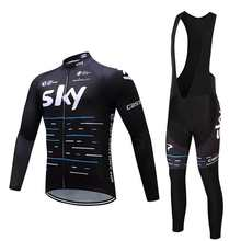 2017 sky long sleeve Cycling jersey bike pants set MTB winter thermal fleece bicycling wear thicker bike maillot Culotte suit