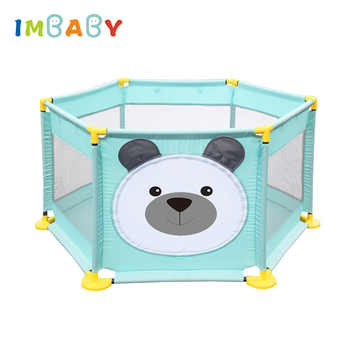 IMBABY Baby Playpens Ball Pool Toys For Kids Safety Barriers Play Yard Fence For Newborns Infants Children\'s Playpen Brinquedos