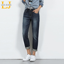 LEIJIJEANS Spring Plus Size Moustache Effect Ripped Bleached Mid Waist Full Length