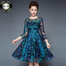 Elegant vintage slim waist A-line dress women luxury plus si