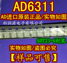 Freeshipping    AD6311  6311 SOT23-6 me4055 sot23 6