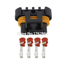 10PCS 4 pin Oxygen sensor plug connectors Electrical Wire connector Plug DJ7043Y-1.5-21 автокресло cbx by cybex aura fix blue moon