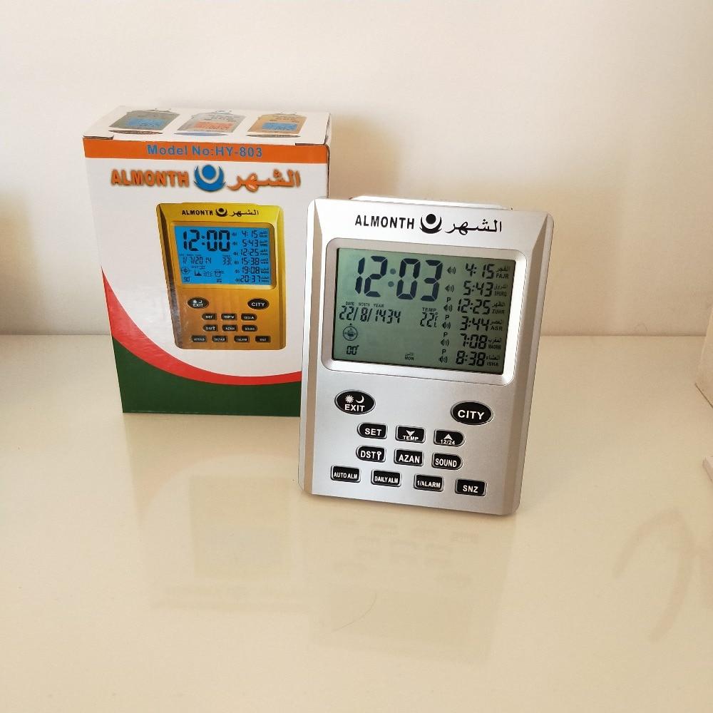 Muslim Digital Azan Table Clock Azan Clock Free shipping