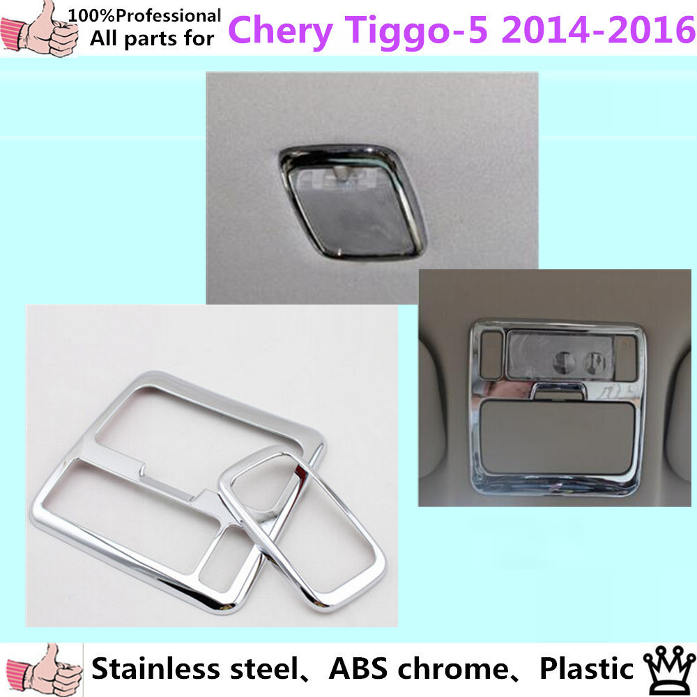 car styling cover sticks Chrome ABS front rear tail read reading light lamp frame trim 2pcs For Chery Tiggo 5 2014 2015 2016 high quality car styling cover detector abs chromium tail back rear license frame plate trim strips 1pcs for su6aru outback 2015