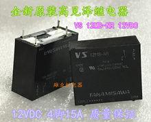 Relé VS 12MBU-NR 12VDC 4PIN 15A VS 12MB-NR