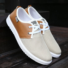 The New Men Gump Shoes Mesh Net Shoes Casual Korean Men 's shoes.LDZ-699