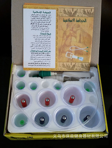 Image 5 - 12 Pcs Arabic Vacuum Cupping Massage Cans Massager Health Cupping Set Monitors Product Cans Opener Pull Vacuum Cupping Massage