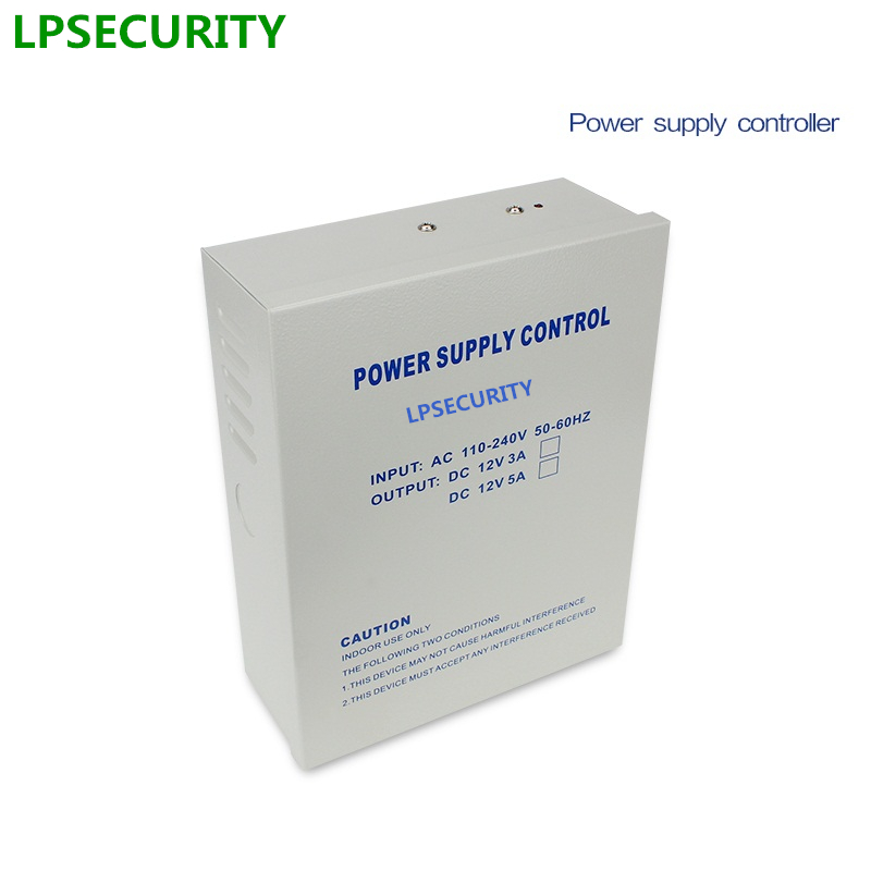 LPSECURITY wide voltage access Control Power Supply door lock controller box 12V 5A support backup battery remote control module кеды malien