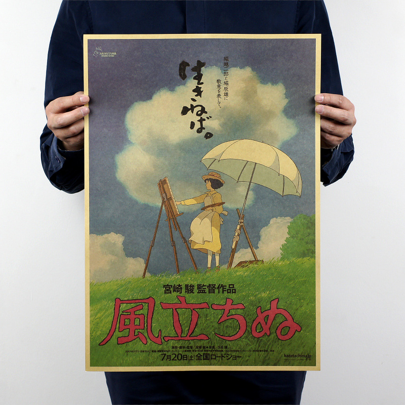 The Wind Rises Hayao Miyazaki Movie Classic Vintage Retro Poster Decorative Wall Stickers Posters Bar Home Decor Gift image