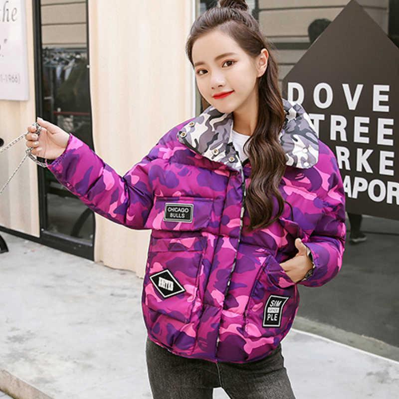640d851ba3c53 ... Winter Women Camo Military Jackets 2018 Ladies Cotton Padded Short  Green Coats Camouflage Feminine Purple Anorak ...