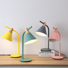 Nordic postmodern minimalist yellow green gray pink creative office desk bedroom LED desk lamp bedside reading(China)