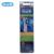 Oral B Cabezales EB50-4 Cross Acción Blanqueamiento dental para cepillo de Dientes Eléctrico Cabezas de cepillo de Dientes Reemplazables D12 D4 D29 D19 D34