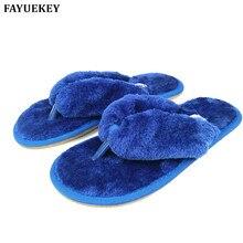 FAYUEKEY Hot Selling Autumn Winter Home Cotton Plush Slippers Men Indoor\ Floor Flip Flops Flat Shoes Boys Gift