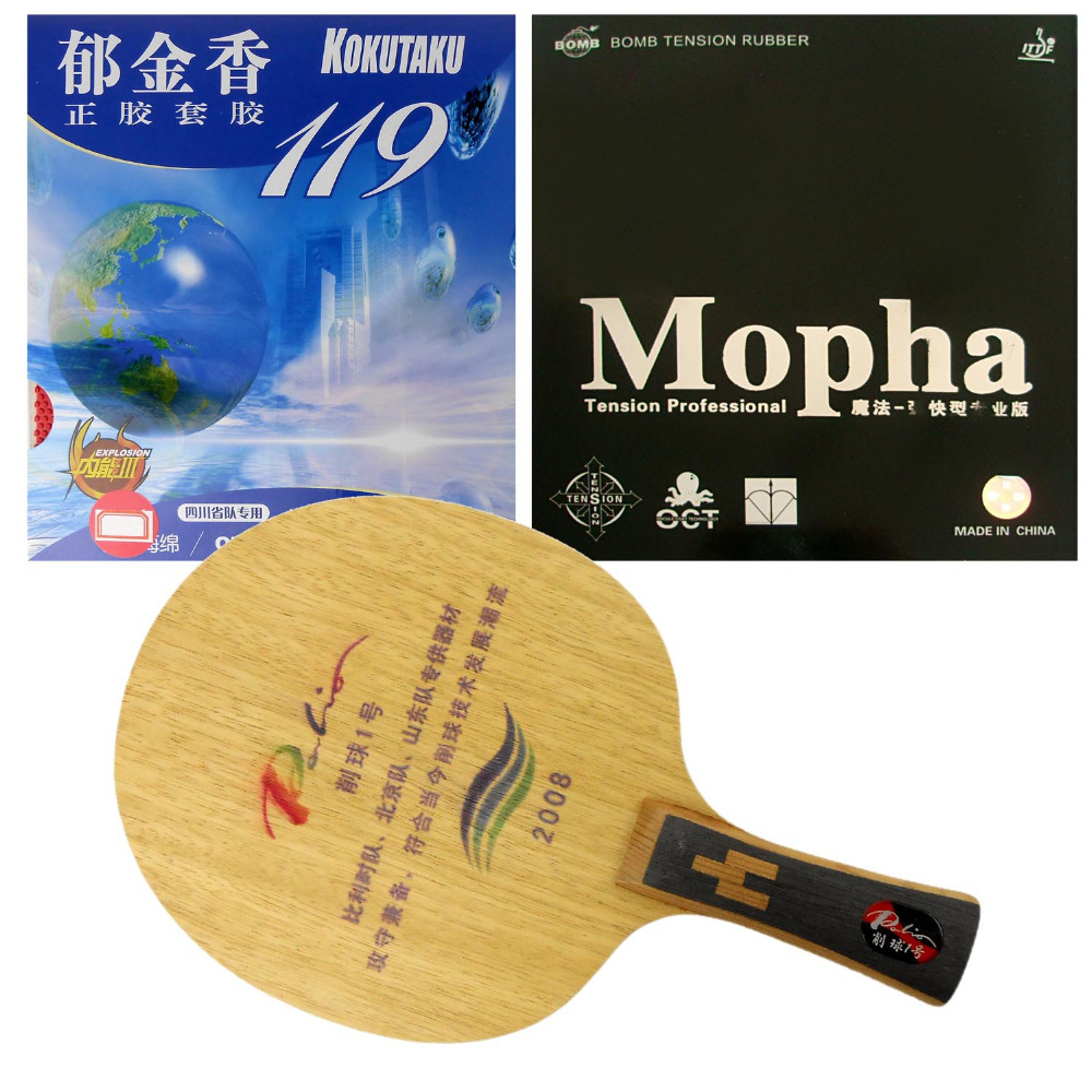 Original Pro Table Tennis Combo Racket: Palio CHOP-NO.1  with Kokutaku 119 and Bomb Mopha Professional Shakehand Long Handle FL pro table tennis pingpong combo racket palio chop no 1 with kokutaku 119 and bomb mopha professional shakehand fl
