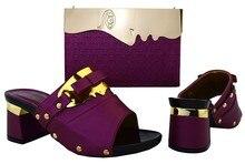 Hohe Qualität Italienische Schuhe Und Taschen Zu Entsprechen Frauen Ferse Pumpen Mit Mode Elegante Afrikanische Partei Schuhe Passenden Taschen BCH-26