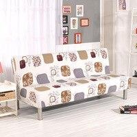Enipat Sofa Towel Tight Wrap All Inclusive Slip Resistant No Armrest Sofa Cover Elastic Stretch Furniture