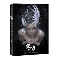 New Chinese WLOP Personal illustration collection Ancient style anime art comic book Album