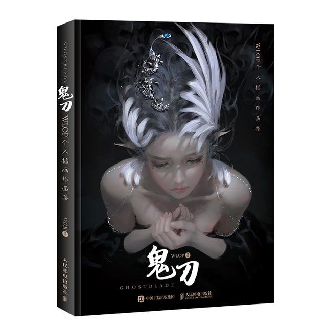 Alibaba グループ 上の 新中国 WLOP 個人イラストコレクション古代スタイルアニメアートコミックブックアルバム 1