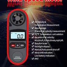 Мини цифровой Анемометр-термометр ручной Anemometro Карманный измеритель скорости ветра метр воздуха Ветер температура измеритель скорости метр