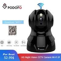 Podofo HD Cloud Wireless IP Camera Intelligent Auto Tracking Of Human Home Security Surveillance CCTV Network Wifi Camera 2 Way