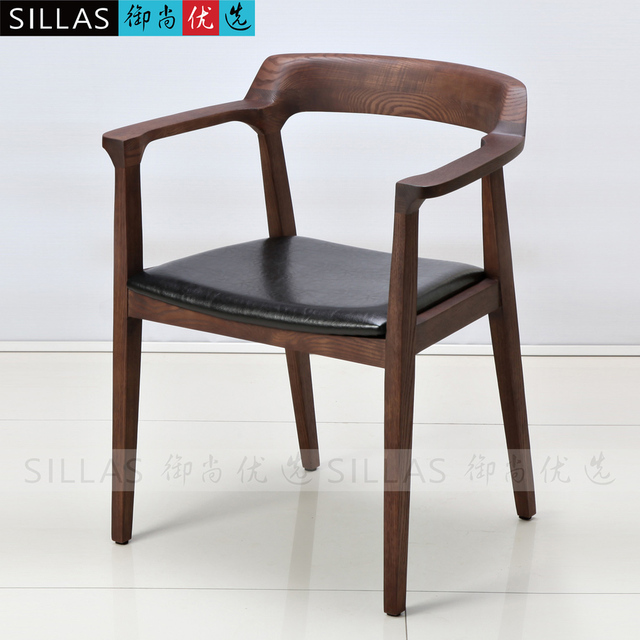 Nordic Wood Armchair Book Chair Conference Chair Leisure Chair