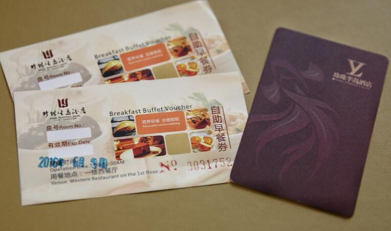 500pcs/ Lot Hotel Breakfast Coupon Printing Restaurant  Breakfast Tickets Ordered Printing And Whole Sales
