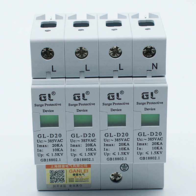 380 v lightning protection device 4 p 20 ka surge protector Rapid surge switch D20 lightning arrester