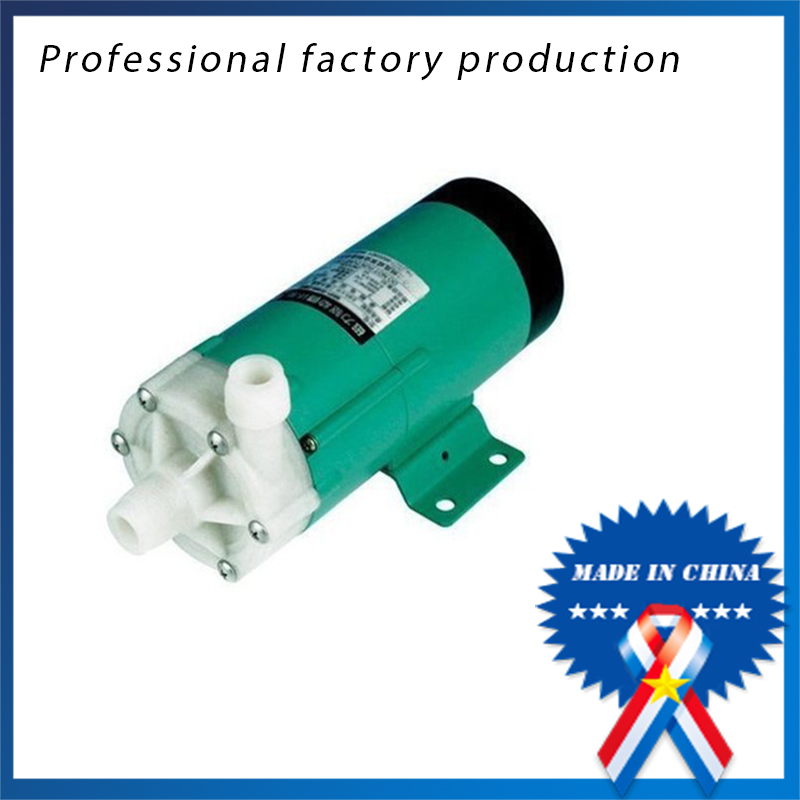 MD/MP-20RM Magnetic Drive Pump Best Choice for Industry Magnetic Centrifugal Water Pump цена 2017