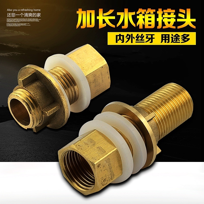 4 Points Copper Extension Tank Connector Inside And Outside The Tooth Take Over The Bucket Stainless Steel Water Tower