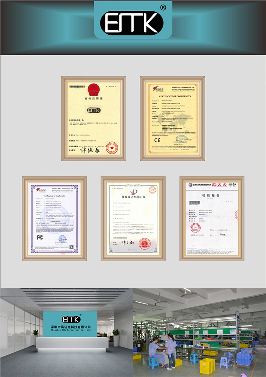 Optical cables from China Shenzhen EMK Manufacturer Company Factory (3)
