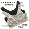 Young girl sexy lace silk bra vest  underwear  bra cover wireless sponge