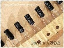 30 ШТ. Япония Химическая SME-BP Серии 10 мкФ/16 В неполярный электролитический конденсатор (Япония origl box) бесплатная доставка