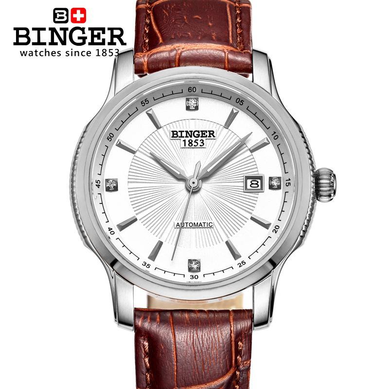 Switzerland BINGER men's watch luxury brand Mechanical Wristwatches movement full stainless steel BG-0405-8 relojes full stainless steel men s sprot watch black and white face vx42 movement