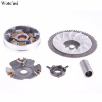 Wotefusi For GY6 50cc Engine Complete Variator For 139QMB 4 Stroke Scooter Mopeds [PX09]