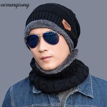 Winter Hats for Men Skullies Wool Knitted Balaclava Cap Hat Snow Cap Scarf Cap Warm Beanie Knit Hat  Boys Skullies Beanies